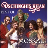 Dschinghis Khan - Moskau - Best Of (Coloured Vinyl)
